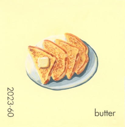 """""""Butter,"""" acrylic on commercial paint chip, 2x2in, 2017"""