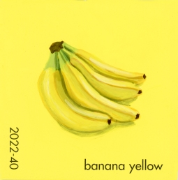 banana yellow383