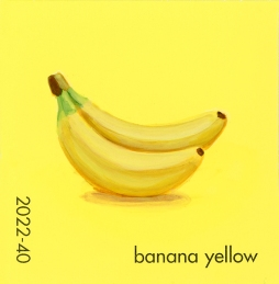 banana yellow533