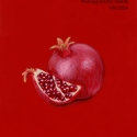 pomegranate seeds457