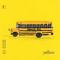 yellow school bus360