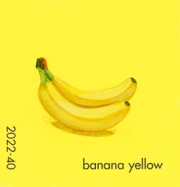 banana yellow791