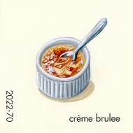 creme brulee812