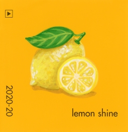 lemon shine889